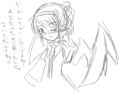 kaicho_alice2.jpg