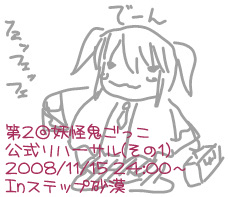 oni2riha_2.jpg