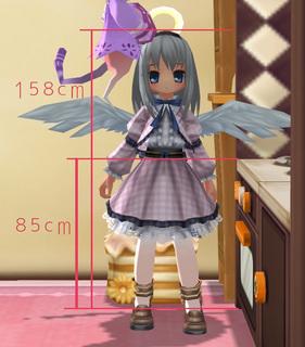 tall.jpg