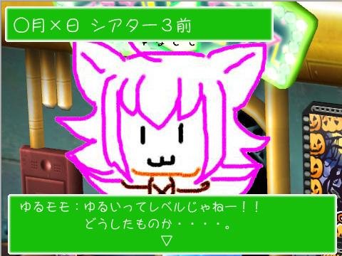 yurumomo.jpg